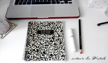 Des notebooks pour les petits et les grands !