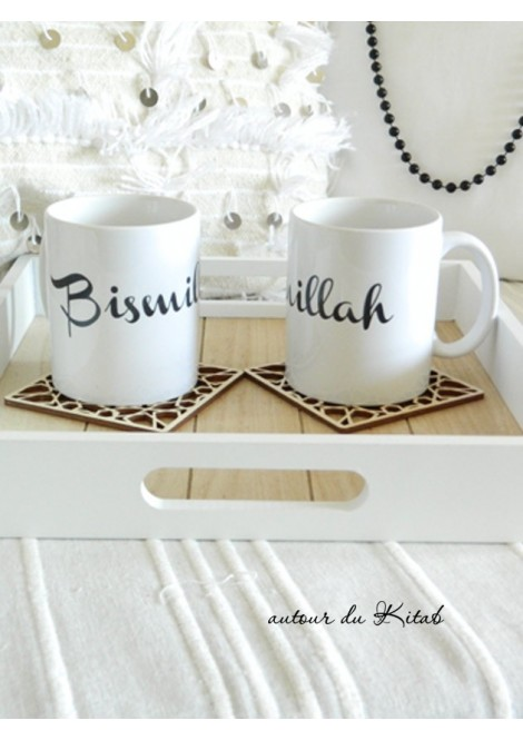 Mug Bismillah