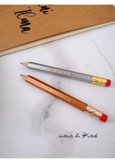 Petit crayon