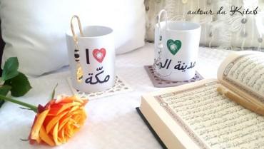 Nouvelle Collection Ramadan
